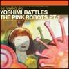 Yoshimi Battles the Pink Robots (pt.1)